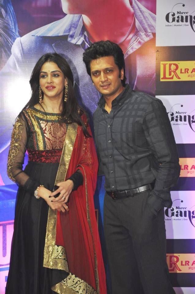 Sweet Couple Reteish And Genelia Attend Ekta Kapoor's Iftar Party