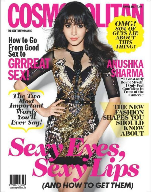 Anushka Sharma On The Cover Of Cosmopolitan August Issue 2013
