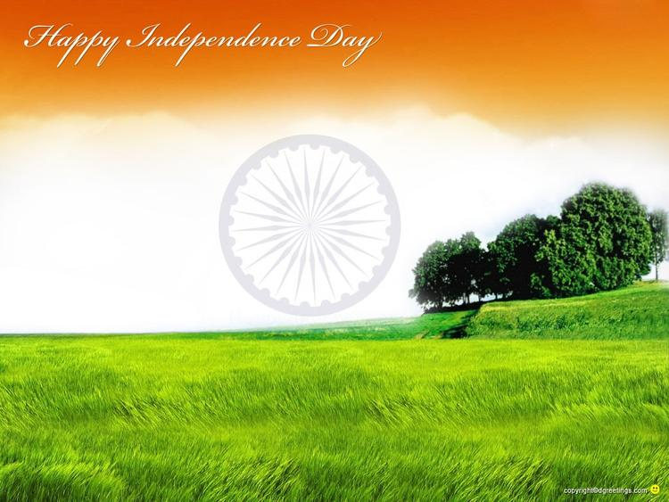 67th Independence Day 2013 Wishes Greetings