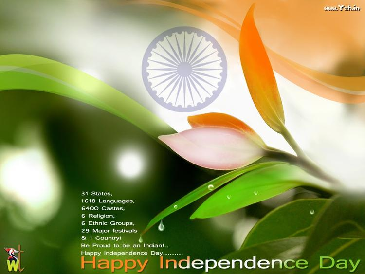 67th Independence Day 2013 Wishes Wallpaper