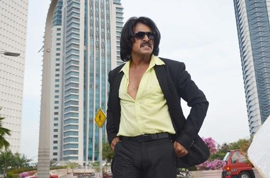 Upendra Glamour Look Still From Brahma - The Leader Movie