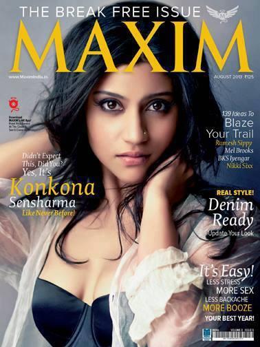 Konkona Sen Sharma On The Cover Of Maxim August 2013