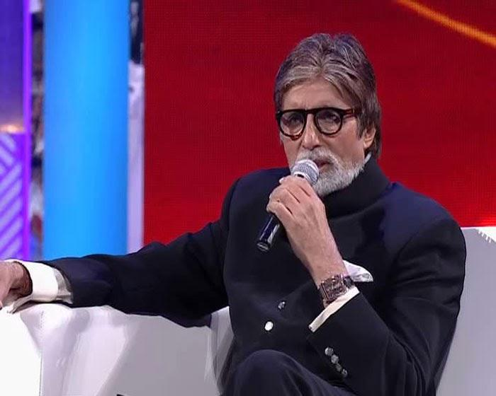 Amitabh Bachchan Say About Uttarakhand People At The Saath Hain Hum Uttarakhand Event