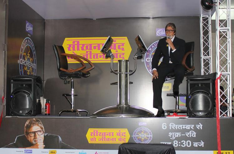 Amitabh Bachchan In Mumbai As Part Of The Promotional Activity For This Season's KBC