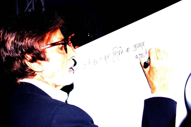 Amitabh Bachchan At The Promotional Event Of KBC In Mumbai
