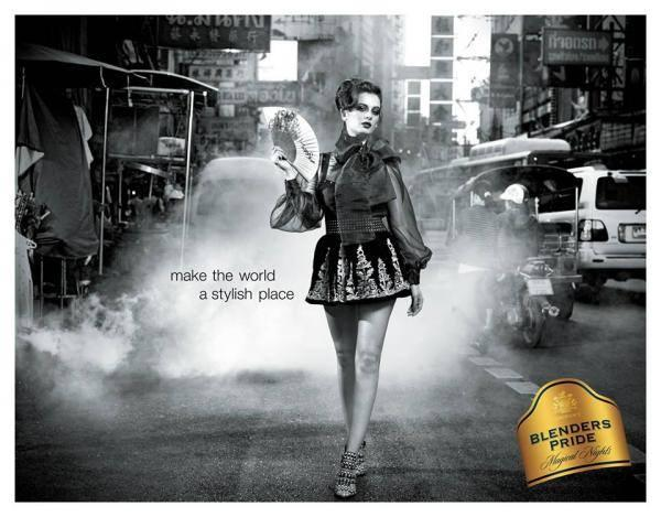 Evelyn Latest Glamour Shoot For Blenders Pride Campaign 2013