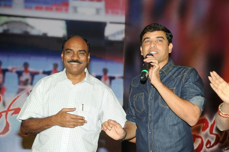 Dil Raju Dazzled On The Stage At Ramayya Vastavayya Audio Release Function