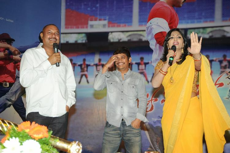 Guests Are Cool On The Stage At Ramayya Vastavayya Audio Release Function
