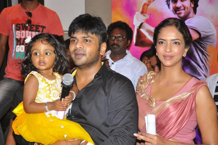 Manoj Manchu And Lakshmi Prasanna Manchu Present At Doosukeltha Audio Launch Function