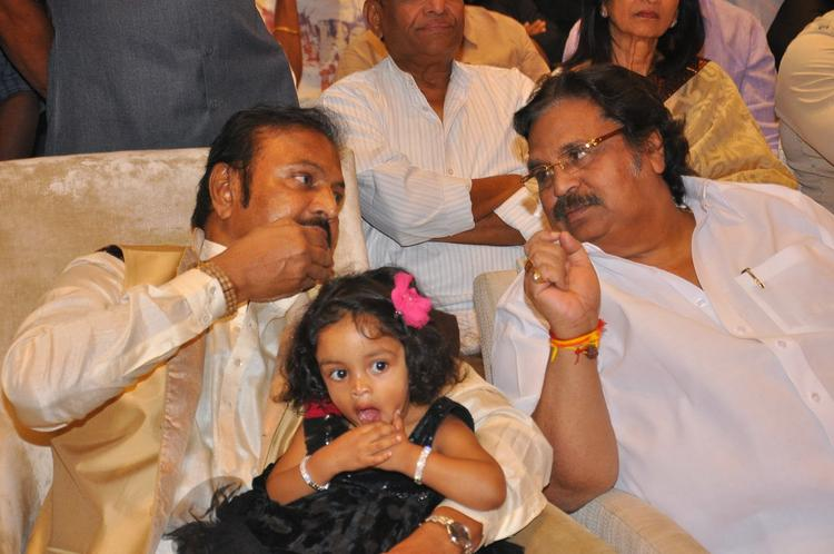 Mohan Babu Discussion Still During The Audio Launch Of Doosukeltha Movie