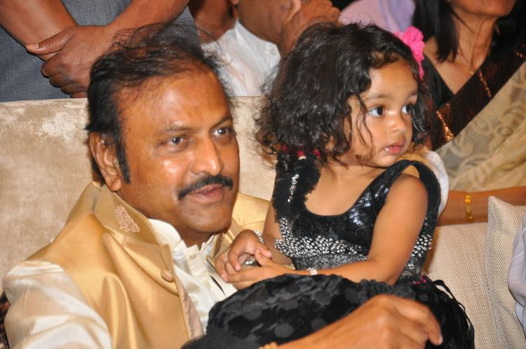 Mohan Babu Graced During The Audio Launch Of Doosukeltha Movie