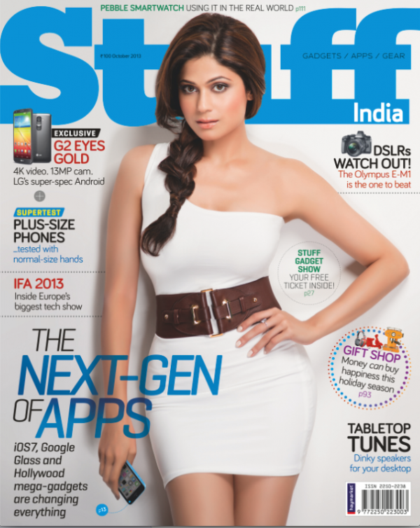 Shamita Shetty Sexy Look On The Cover Of Stuff Magazine October 2013 Edition