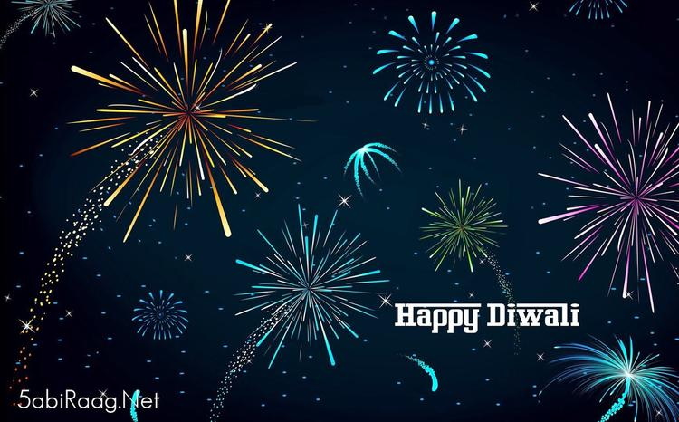 Happy Diwali 2013 Greetings Pataka Pic