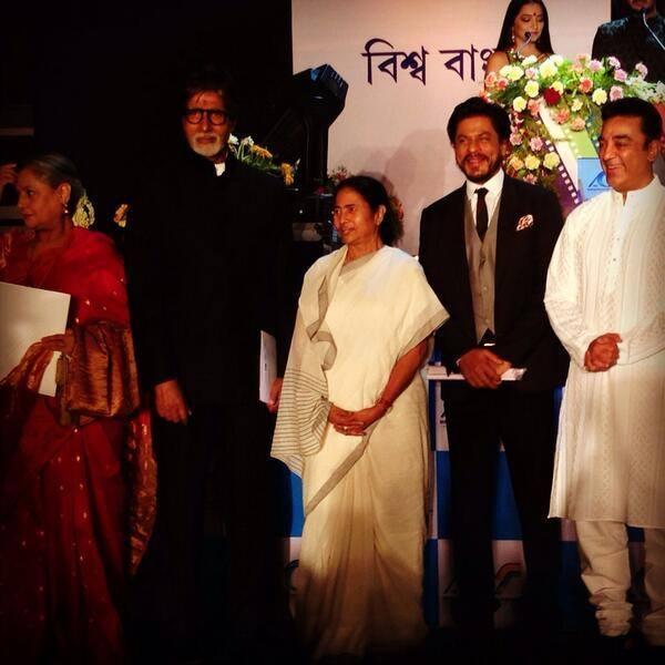 Amitabh,Kamal,Shahrukh And Mamata Pose At Kolkata Film Festival 2013