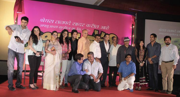 Celebs Posed At The Launch Of Shreyas Talpade's Second Home Production