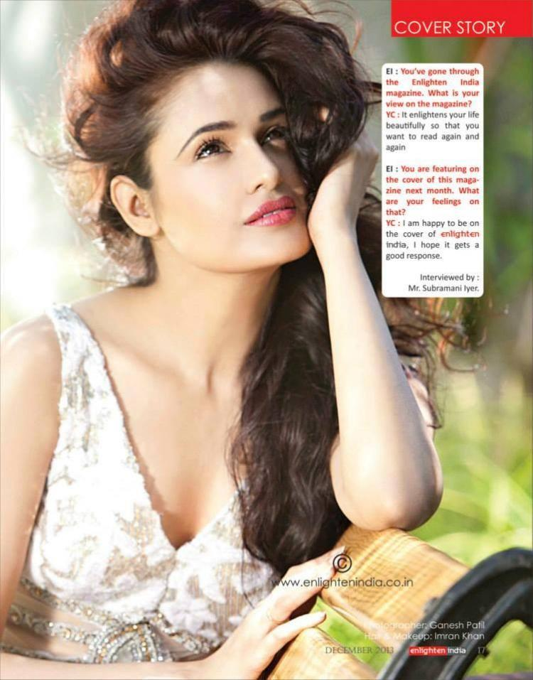 Yuvika Chaudhary Glamour Look Pose Shoot For Enlighten India December 2013 Issue