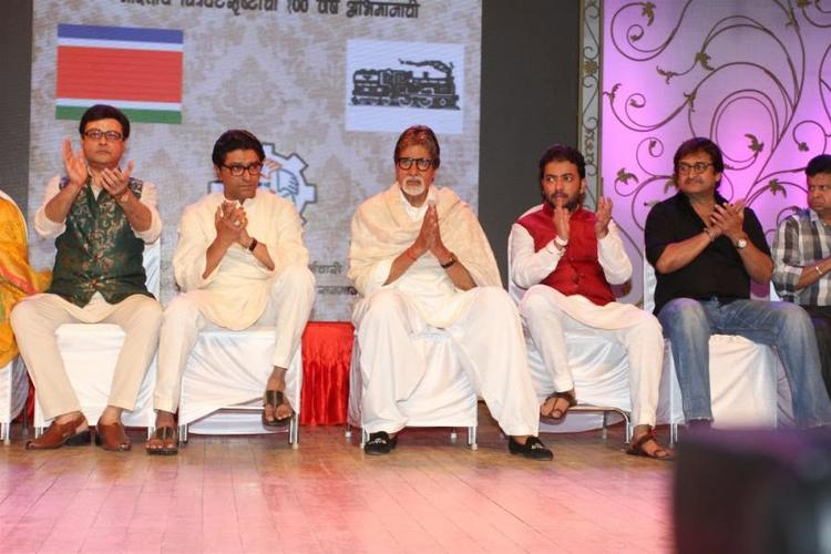 Amitabh And Other Celebs At MNCS' 7th Anniversary Function Held At Mumbai