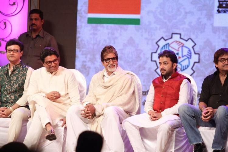 Amitabh Bachchan Among Other Celebs At MNCS 7th Anniversary Function
