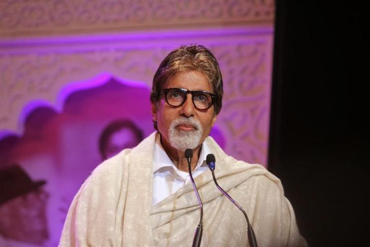 MNCS 7th Anniversary Function Amitabh Bachchan Speak Still