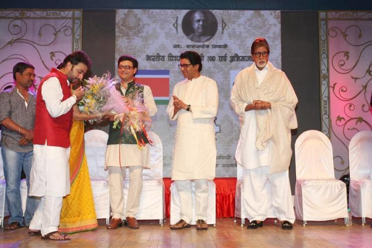 MNS Chief Raj Thackeray With Amitabh Bachchan At MNCS 7th Anniversary Function In Mumbai