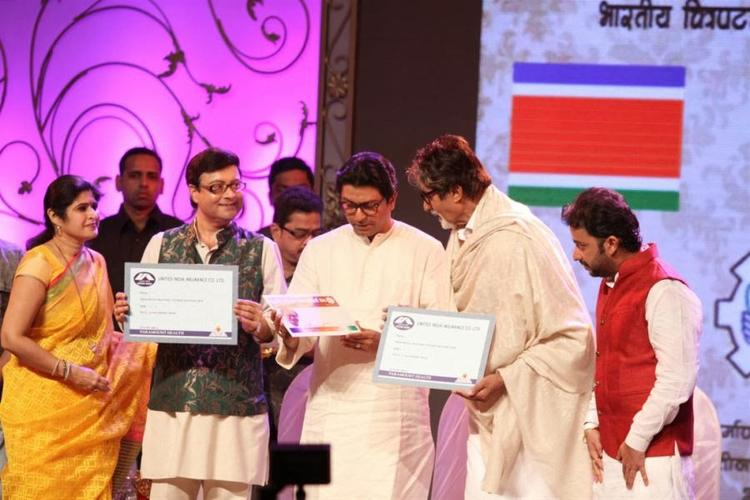 Sachin,Raj Thackeray And Amitabh During The Event Of MNCS 7th Anniversary