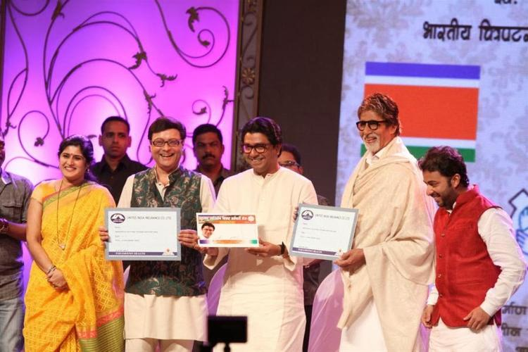 Sachin,Raj Thackeray And Amitabh On The Stage Of MNCS 7th Anniversary Function