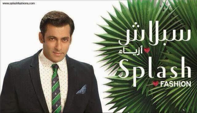 Bollywood Superstar Salman Khan Glamour Still For Splash Spring 2014 Campaign