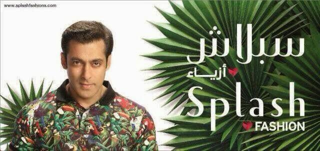 Salman Khan Charming Look Pic For Splash Spring 2014 Campaign