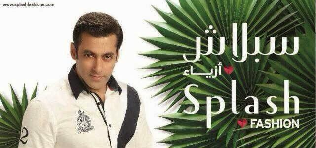 Style Icon Salman Khan Stunning Hot Look For Splash Spring 2014