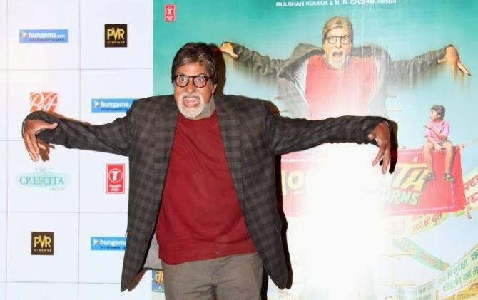 Amitabh Bachchan Strikes A Pose From Bhootnath Returns Movie