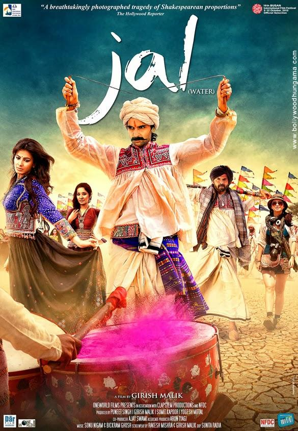 Bollywood Most Awaited Movie Jal First Look Poster
