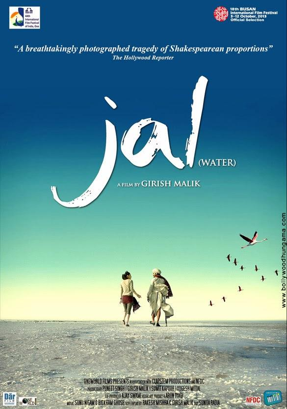 Jal Bollywood Movie First Look Poster Latest Still