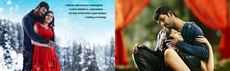 Vishal And Lakshmi Romantic Song Still In Naan Sigappu Manithan Movie Audio Launch Invitation Poster