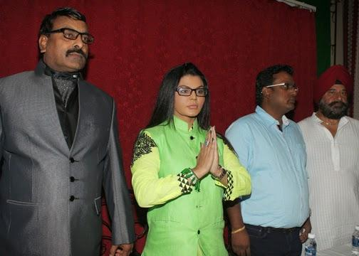 Rakhi Sawant Greets Public During The Launch Of Her New Party RAAP