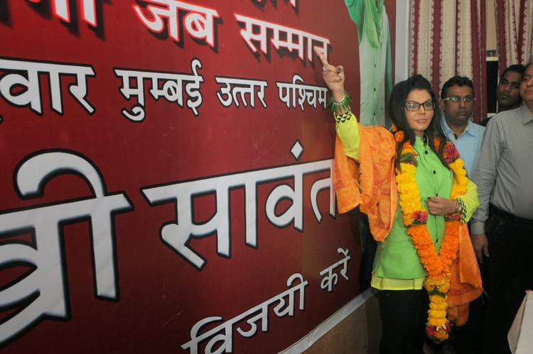 Rakhi Sawant Launched Her New Party Rashtriya Aam Party