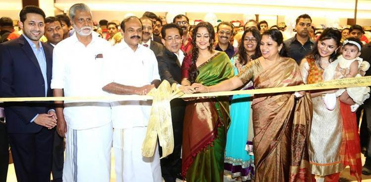 Vidya Balan Inaugurated The Saree Showroom The Mall Of Joy In Thrissur