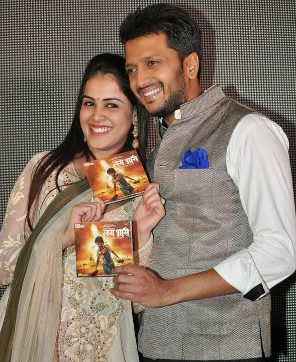 Pregnant Genelia D'Souza Makes Appearance With Hubby Riteish At Lai Bhari Launch