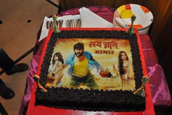 Lai Bhaari Movie Success Bash Latest Cake Still