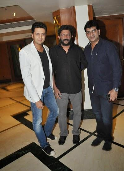 Riteish Deshmukh Organised Lai Bhaari Movie Success Bash