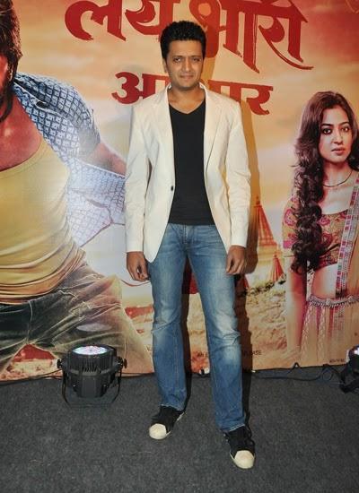 Riteish Deshmukh Strikes A Pose For Shutterbug At Lai Bhaari Succesh Bash