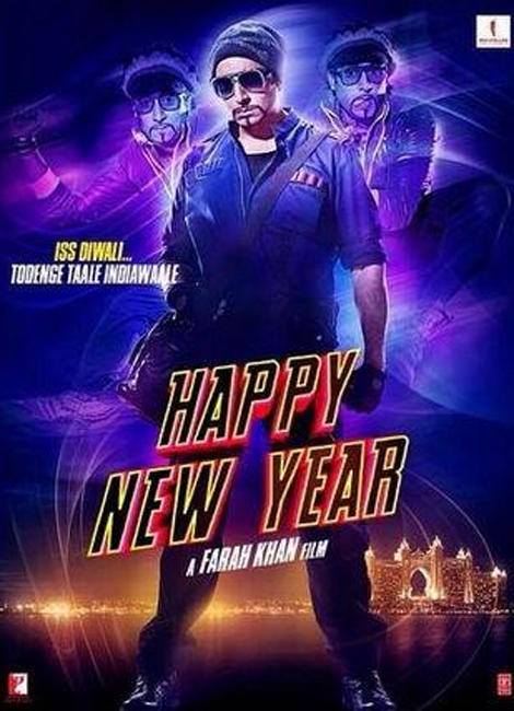 Happy New Year Movie Abhishek Bachchan Latest Poster