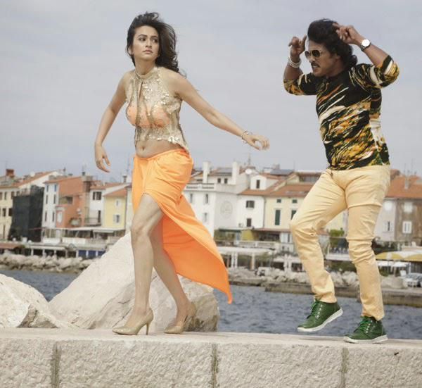 Kriti Kharbanda And Upendra Rao Dancing Still From Kannada Movie Super Ranga