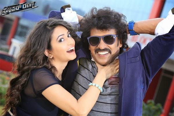 Kriti Kharbanda And Upendra Rao Song Still From Kannada Movie Super Ranga