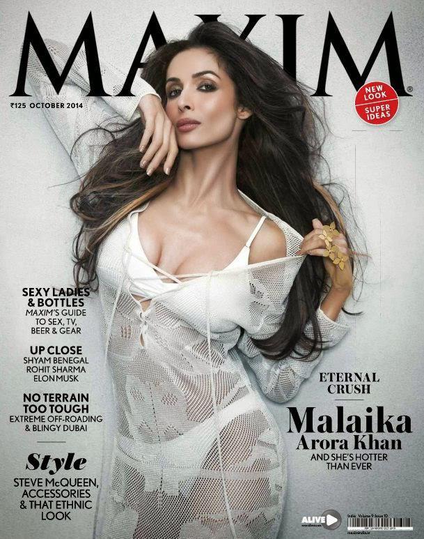 Malaika Arora In White Bikini For Maxim Magazine October Issue 2014