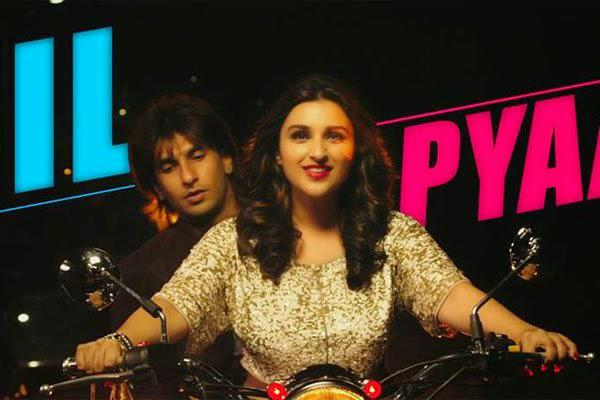 Parineeti Chopra And Ranveer Singh Cool Look With A Bike Still From Kill Dill Movie