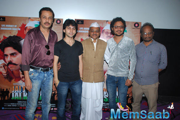 Jai Jawaan Jai Kisaan Movie Star Cast Pose During It's Trailer Launch Event