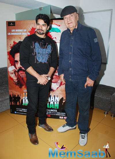 Prem Chopra Attended The Trailer Launch Of New Movie Jai Jawaan Jai Kisaan