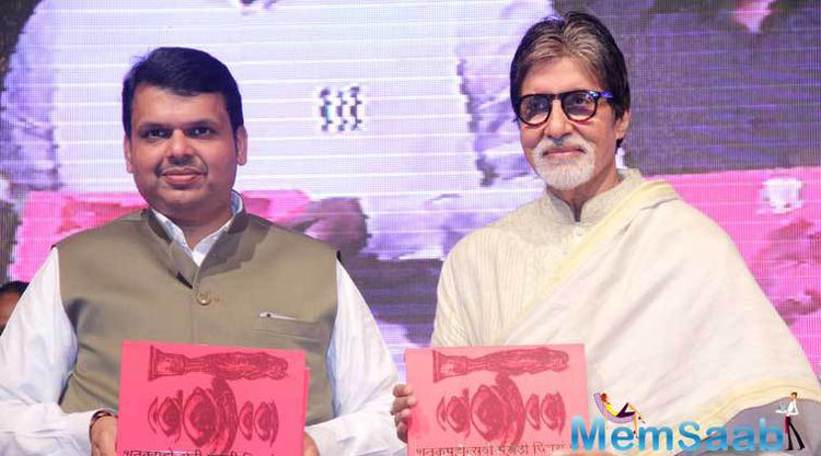 Devendra Fadnavis And Amitabh Bachchan Launched Shilpkar Charitrakosh Marathi Book
