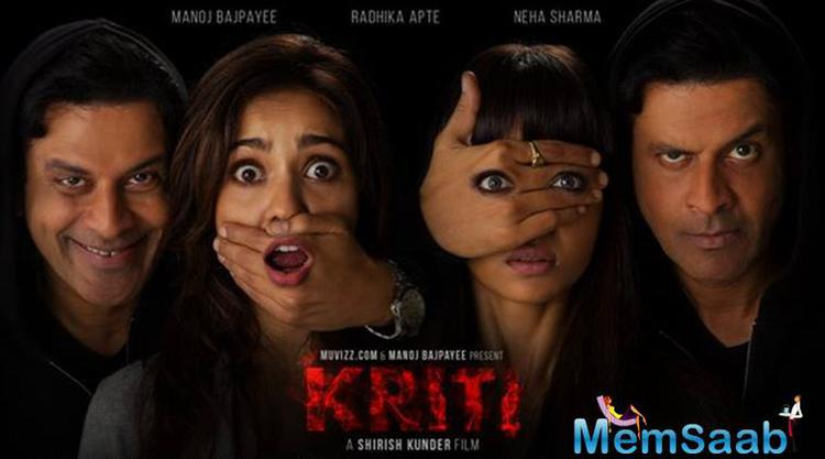 Kriti is produced by muvizz.com and it also stars Manu Rishi in pivotal parts.