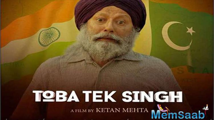 Filmmaker Ketan Mehta's Toba Tek Singh, based on one of legendary writer Saadat Hasan Manto's stories, will be the closing movie at the London Indian Film Festival (LIFF), to be held from July 14-24.
